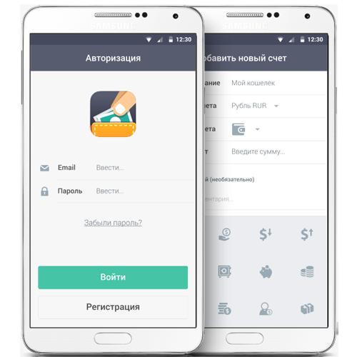 MoiBalans-Android